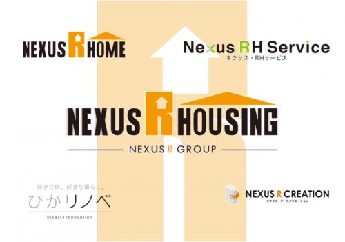 ネクサスRグループの施工事例を紹介するブログを開設します
