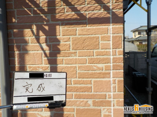 【外壁の継ぎ目】目地シーリング交換工事 事例