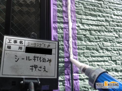 【色ムラがあるなら】外壁塗装工事② 事例