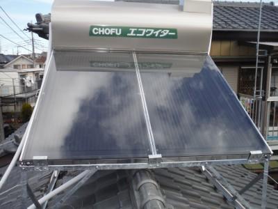 【放置はキケン! 】太陽熱温水器交換 事例